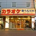 【全17ルーム】最大宴会28名様までOK!