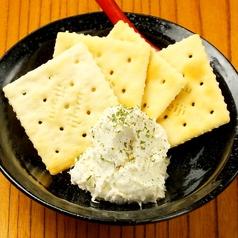 料理メニュー写真スモーククリームチーズ