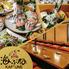 海ぶね 藤沢店のロゴ
