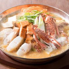 えこひいき 二子玉川店のおすすめ料理1