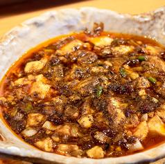 創作酒場 喜楽 KIRAKUのおすすめ料理1
