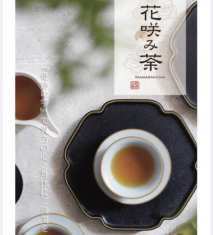 ≪本格台湾茶≫こだわりの茶葉のみ使用◇飲み方まで徹底!リラックス効果もございます