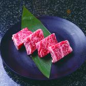 焼肉 スエヒロ館 小金井店のおすすめ料理3