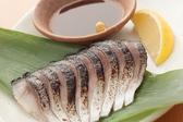 土間土間 静岡中央店のおすすめ料理2