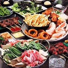 筑前屋 草加店のおすすめ料理1
