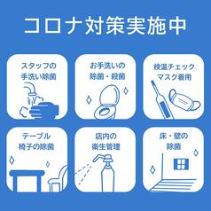 野菜寿司 京隠れ 大宮店の雰囲気1