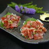 和牛焼肉 LIEBE リーベのおすすめ料理3