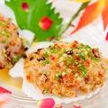 料理メニュー写真帆立貝柱のXO醤ニンニクソース(2ケ)/香菜ともちもち餃子スープ