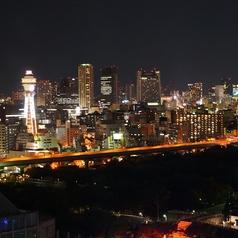 月の宙 阿倍野ルシアス店の写真
