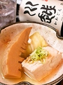 料理メニュー写真竹の子