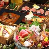 くらのあかり 千葉店のおすすめ料理3