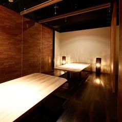 居酒屋 SAEMON 新横浜店の特集写真