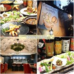 Kitchen HARU 本町の写真