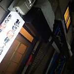 熱闘ホルモン甲子園の写真