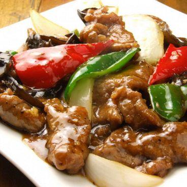 香港厨房 南幸店のおすすめ料理1