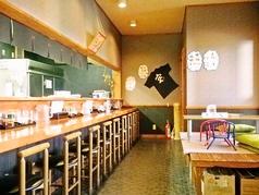 ラーメン専門店 麺屋 空の雰囲気1