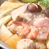 こだわりの鍋スープ
