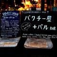 +カフェ→+バルへ♪暖色のライトがなんともお洒落なお店です。
