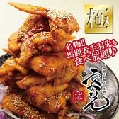 個室居酒屋 食べ飲み放題 うまかもん 心斎橋店のおすすめ料理3