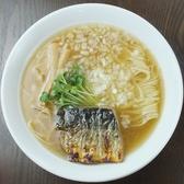 ひものや 銀次 成瀬本店のおすすめ料理3