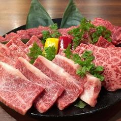 黒毛和牛焼肉 牛兆 茨木店特集写真1