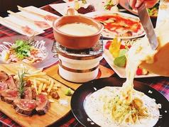 伊太飯キッチン チーズカフェのコース写真