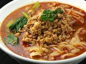 龍刀削麺のおすすめ料理2