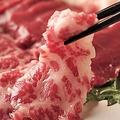 料理メニュー写真熊本県直送 霜降り馬刺し