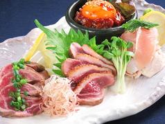料理メニュー写真肉刺し4種盛り合わせ