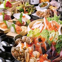 個室 北海道 居酒屋 魚成水産 淀屋橋駅前店のおすすめ料理1