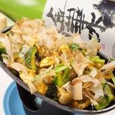まごころ料理 鷲見のおすすめ料理3