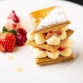 料理メニュー写真イチゴのミルフィーユ~バニラアイス添え~