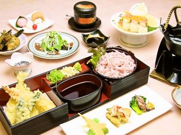 新食亭 延岡店のおすすめ料理1
