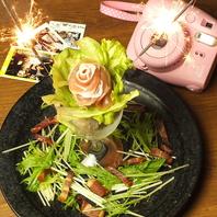誕生日・歓迎会・記念日に肉バースデープレート♪