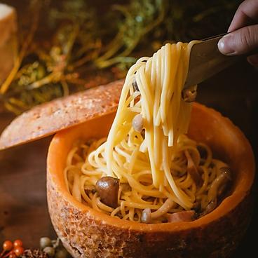 チーズチーズカフェ 日比谷 Cheese Cheers Cafe HIBIYAのおすすめ料理1