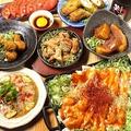 ひふみ HIFUMIのおすすめ料理1