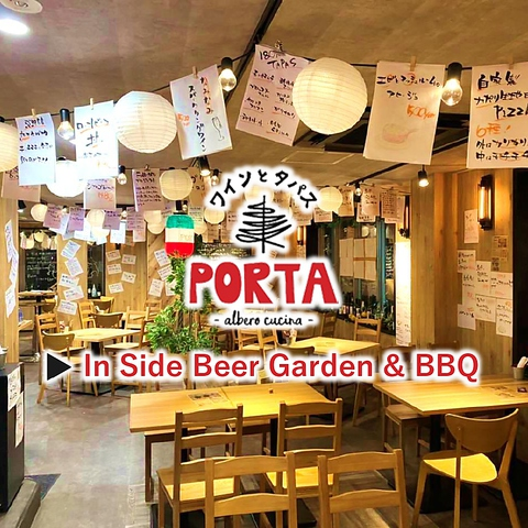 【★In  Side  Beer  Garden&BBQコース★】2時間飲み放題付!豪快肉BBQ全7品4500円(税込)