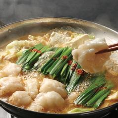 博多もつ鍋(塩・醤油・味噌)各種