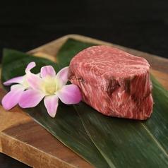 炭火焼焼肉 久保屋のおすすめ料理1