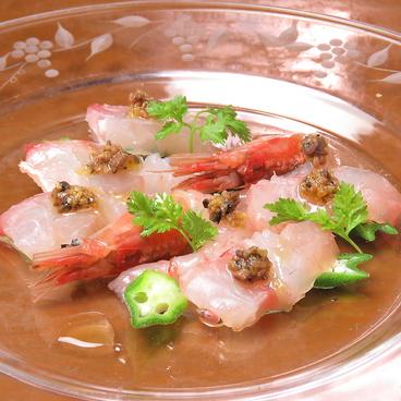 欧風料理 タブリエ 片町のおすすめ料理1