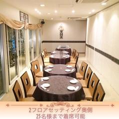 通常ワンフロアの店内をパーテーションで2フロアに区切ったときの奥側のお席。25名様~30名様まで着席できます♪会議室としての利用も可能です。