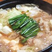 忠孝 焼鳥 関東風串焼のおすすめ料理3