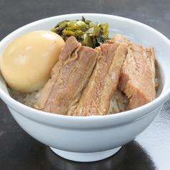 海南記のおすすめ料理1