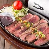 MEAT&SMOKE ミートスモーク 赤坂店のおすすめ料理3