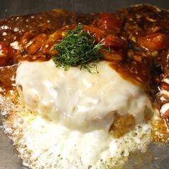 トマトお好み焼き こぼれモッツァレラチーズ
