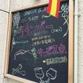 この黒板を目印に★陽気なスタッフがお待ちしております!!