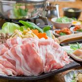 豚しゃぶ 英 京都四条烏丸本店のおすすめ料理3