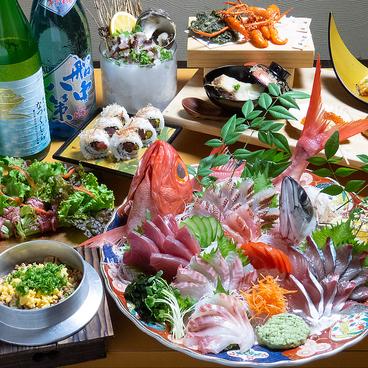 魚 串右衛門のおすすめ料理1