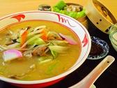 麻生飯塚病院レストラン トリニティのおすすめ料理2