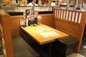テーブルは広々 ごゆっくりお食事下さい。